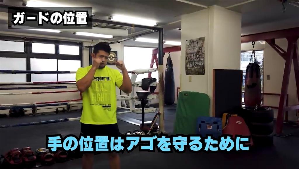 f:id:karate-kids:20200112113424j:image