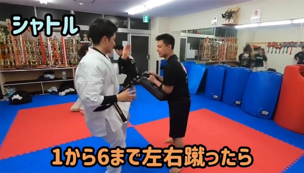 f:id:karate-kids:20200130133827j:image