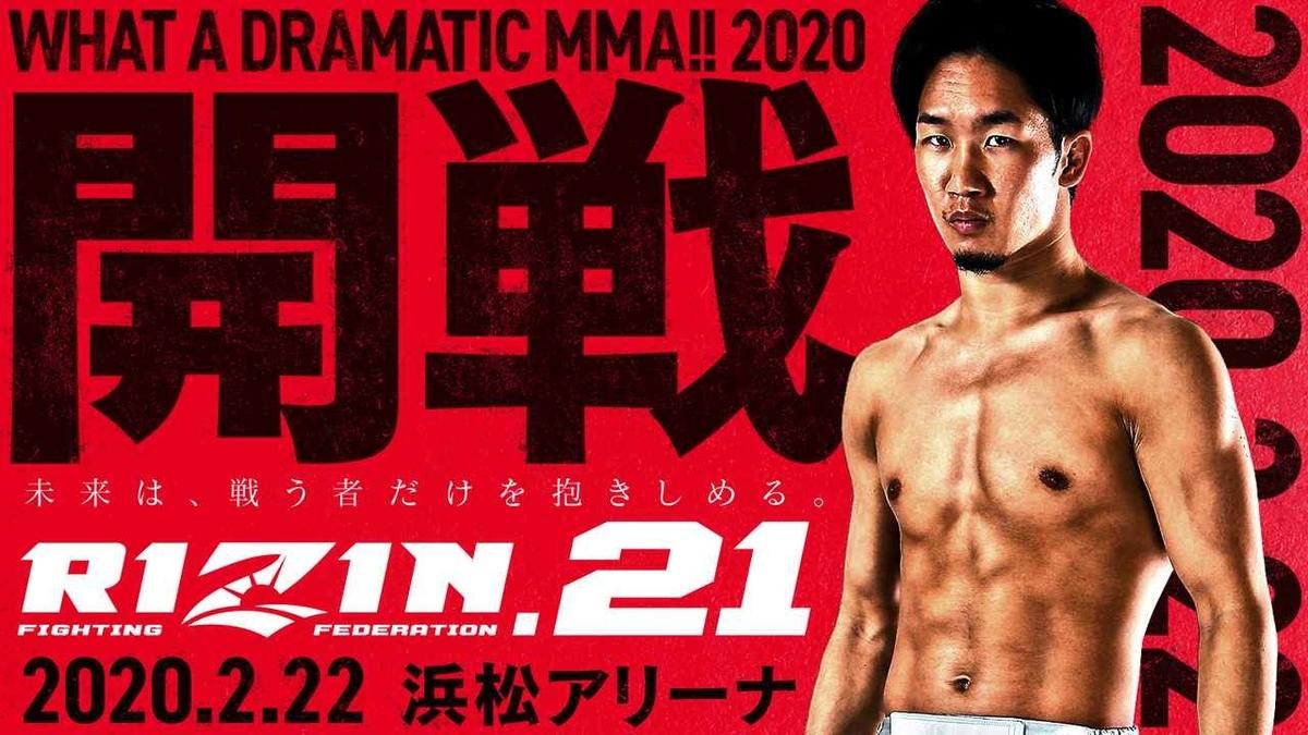 f:id:karate-kids:20200213165222j:plain