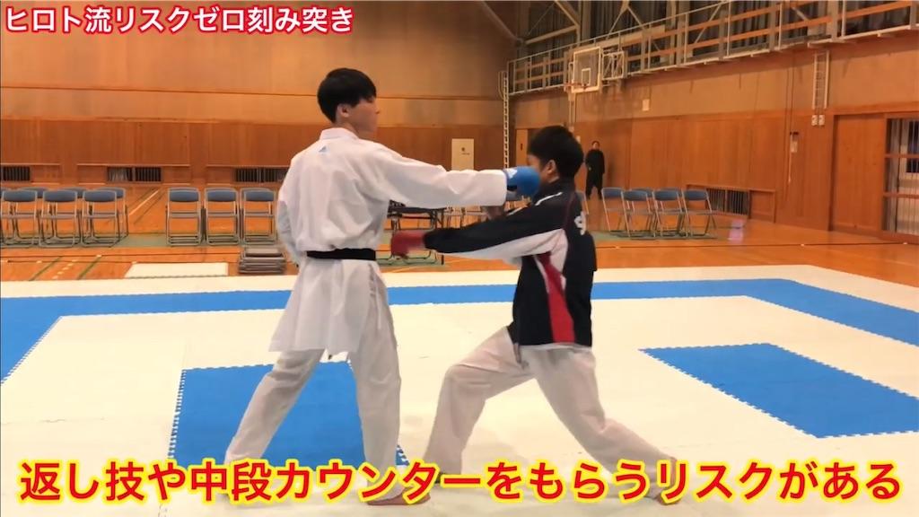 f:id:karate-kids:20200217091425j:image