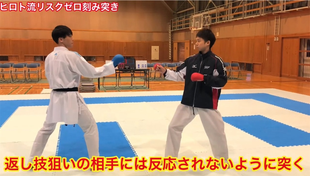 f:id:karate-kids:20200217091436j:image