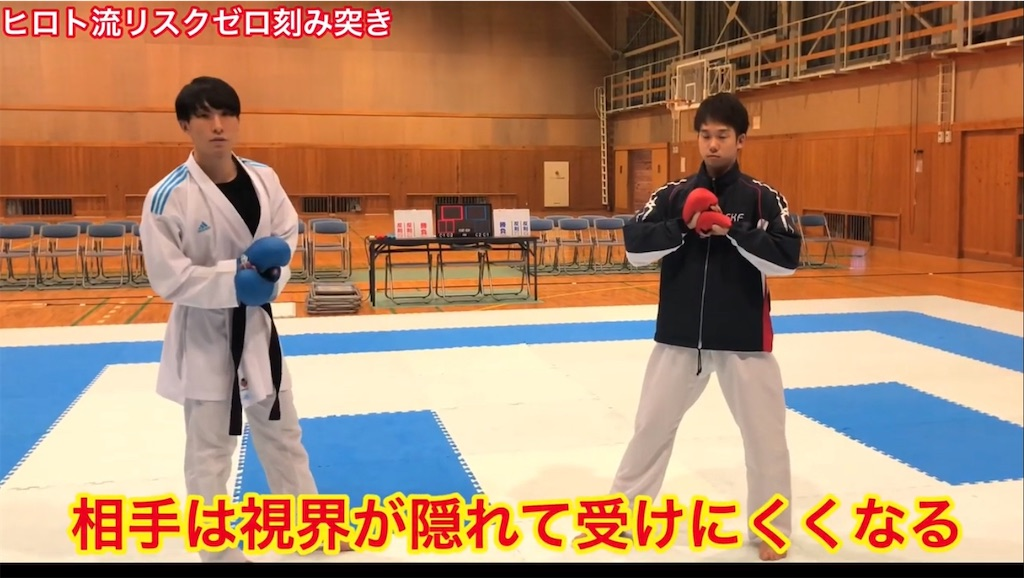 f:id:karate-kids:20200217091514j:image