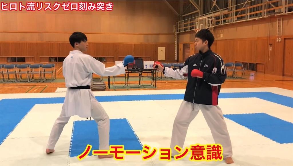 f:id:karate-kids:20200217093309j:image