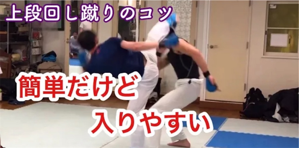 f:id:karate-kids:20200229113303j:image