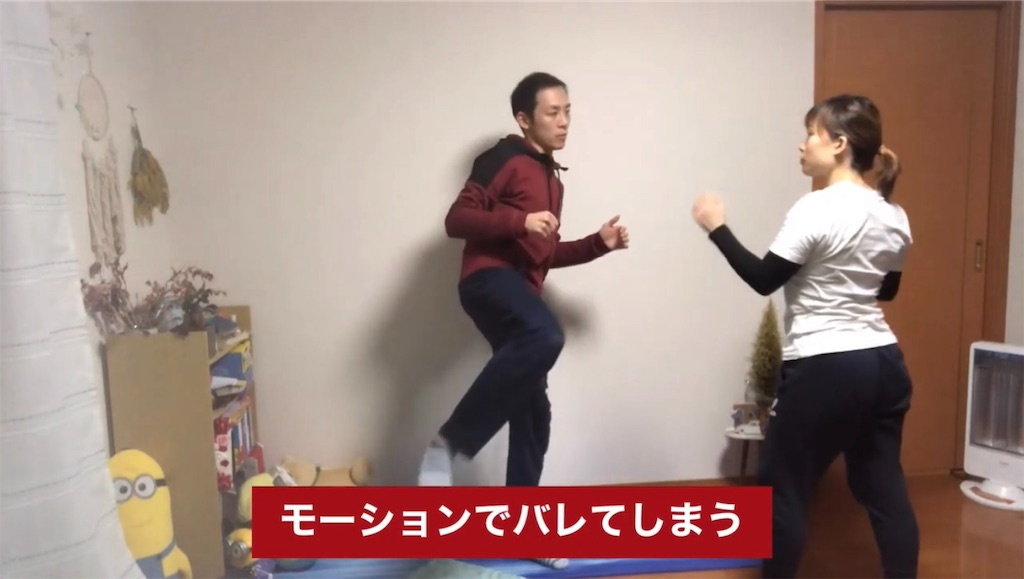 f:id:karate-kids:20200229114053j:image