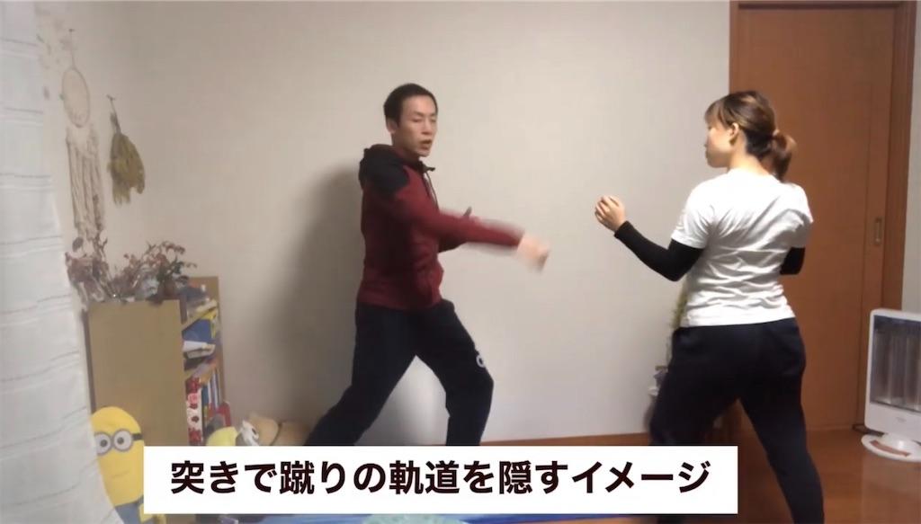 f:id:karate-kids:20200229114115j:image