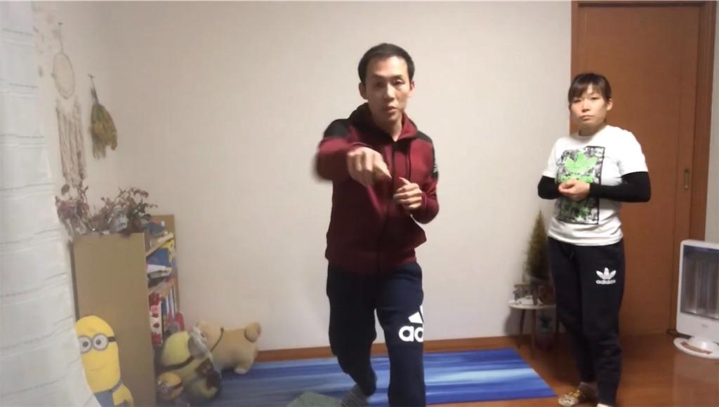 f:id:karate-kids:20200229114148j:image