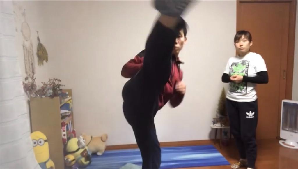 f:id:karate-kids:20200229114228j:image