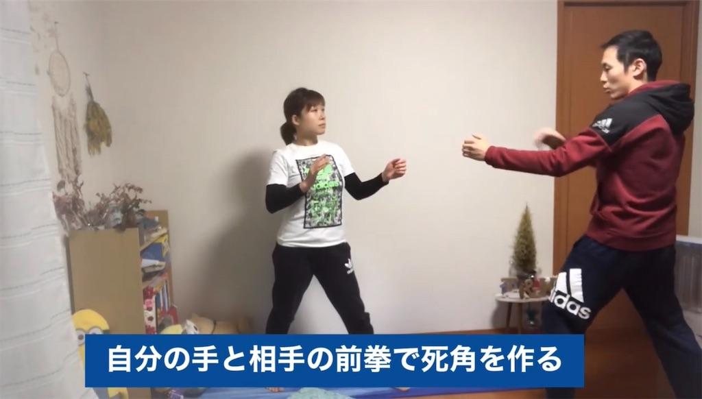 f:id:karate-kids:20200229114240j:image
