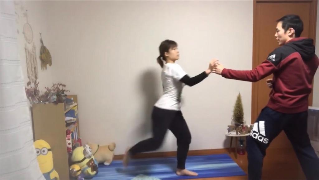 f:id:karate-kids:20200229114249j:image