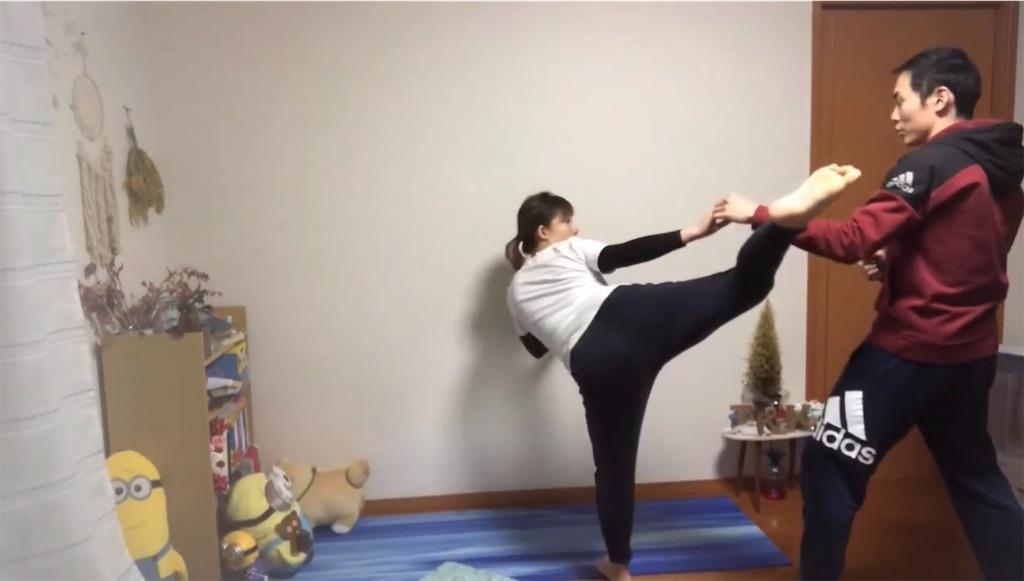 f:id:karate-kids:20200229114258j:image