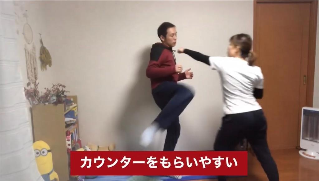 f:id:karate-kids:20200229114409j:image