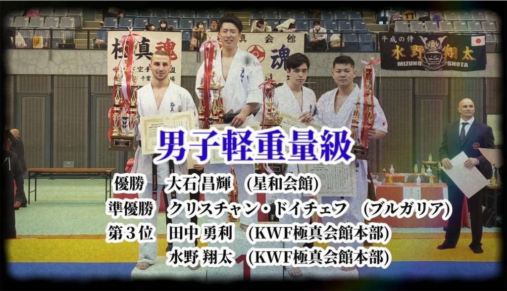 f:id:karate-kids:20200305131921j:image