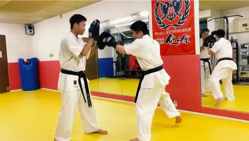 f:id:karate-kids:20200312165658j:image