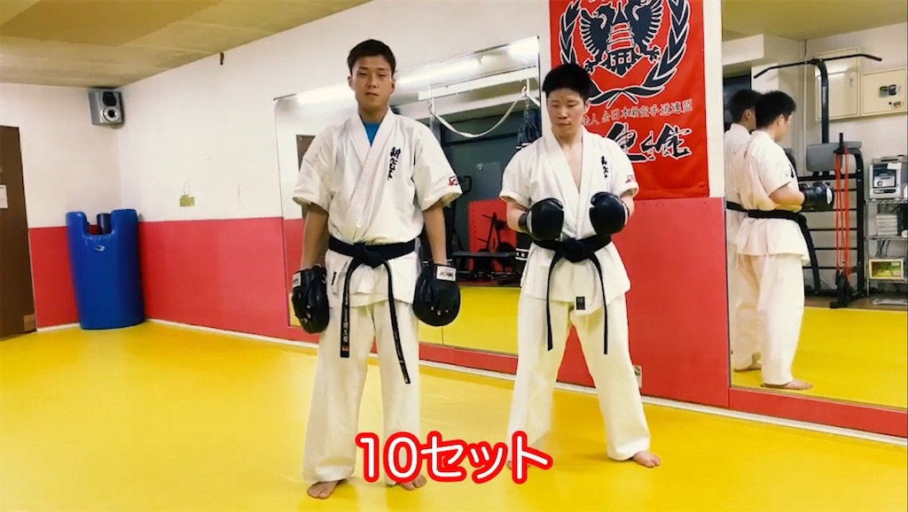 f:id:karate-kids:20200312170449j:image