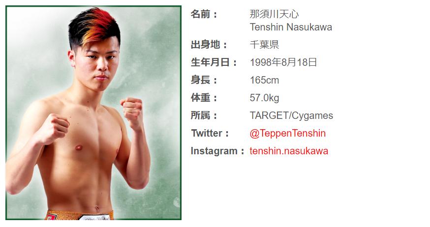 f:id:karate-kids:20200314231127p:plain