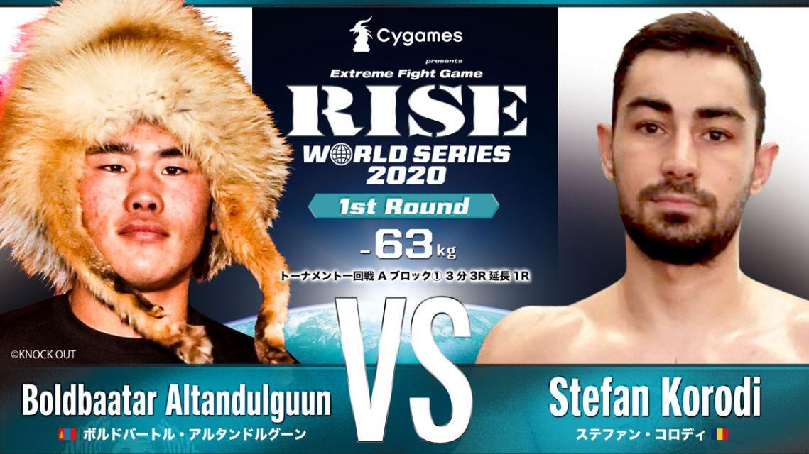 ボルドバートル・アルタンドルグーン vs.ステファン・コロディ