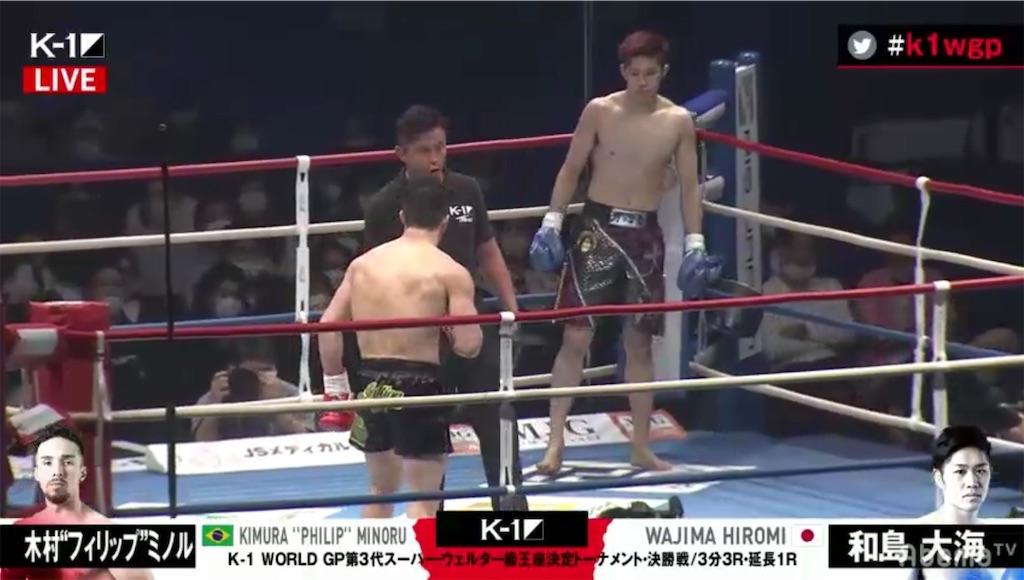 f:id:karate-kids:20200322210321j:image
