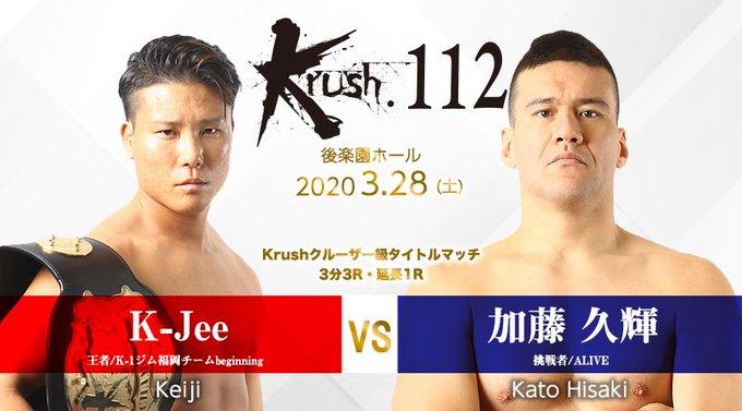K-Jee vs.加藤久輝