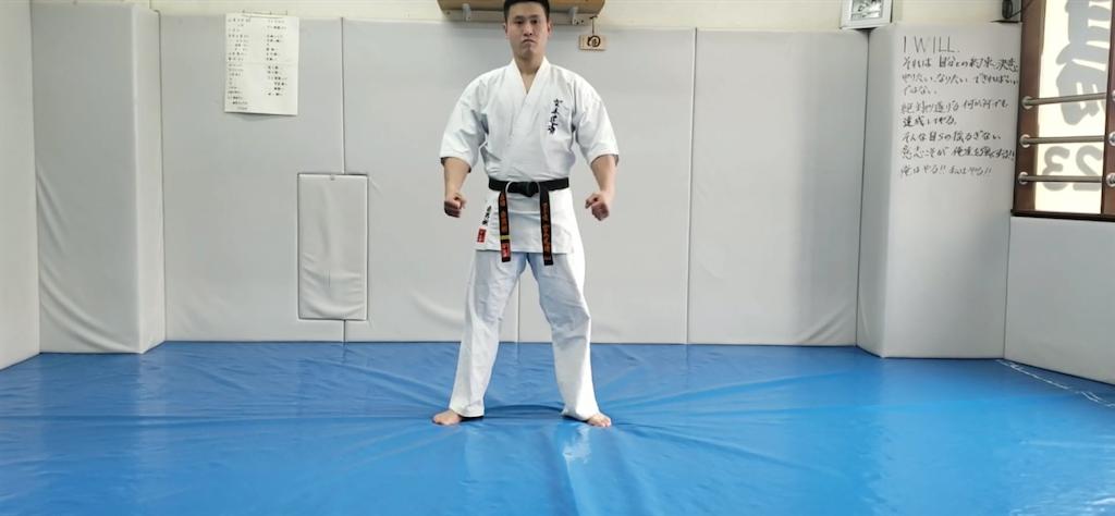f:id:karate-kids:20200402183130p:image