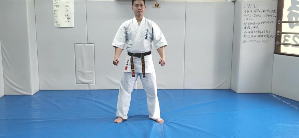 f:id:karate-kids:20200402183150p:image