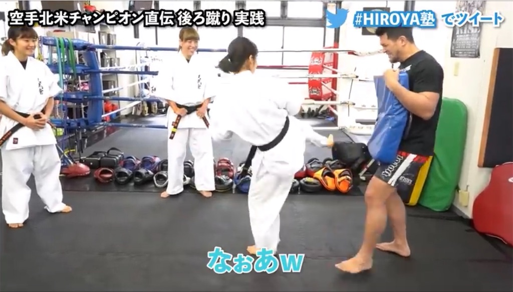 f:id:karate-kids:20200420100008j:image