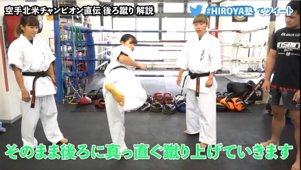 f:id:karate-kids:20200420100351j:image