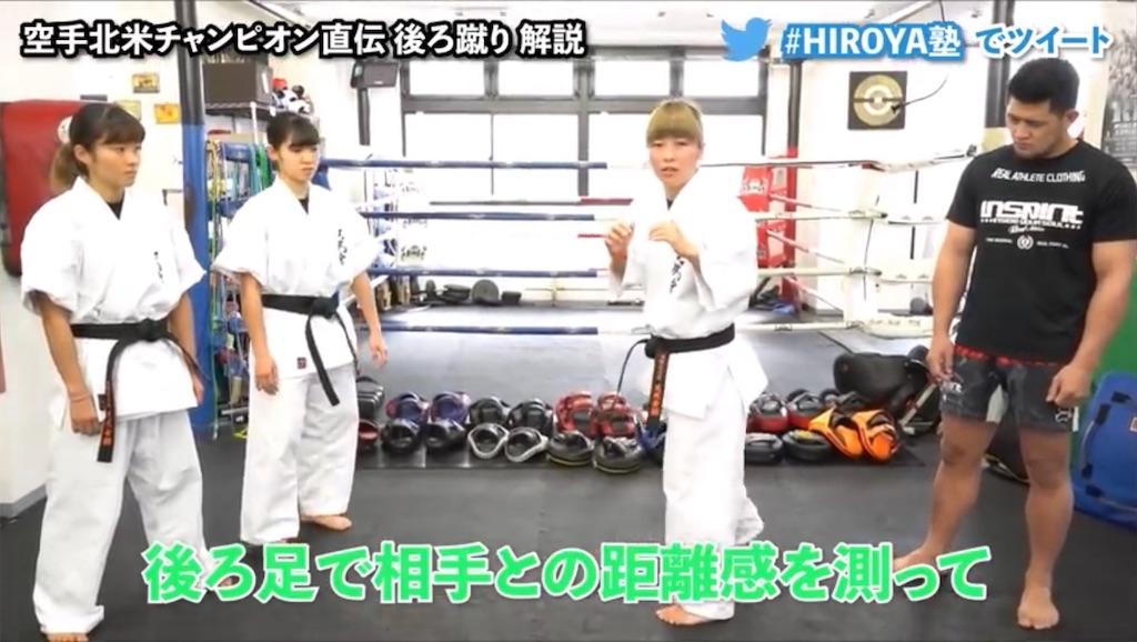 f:id:karate-kids:20200420102608j:image