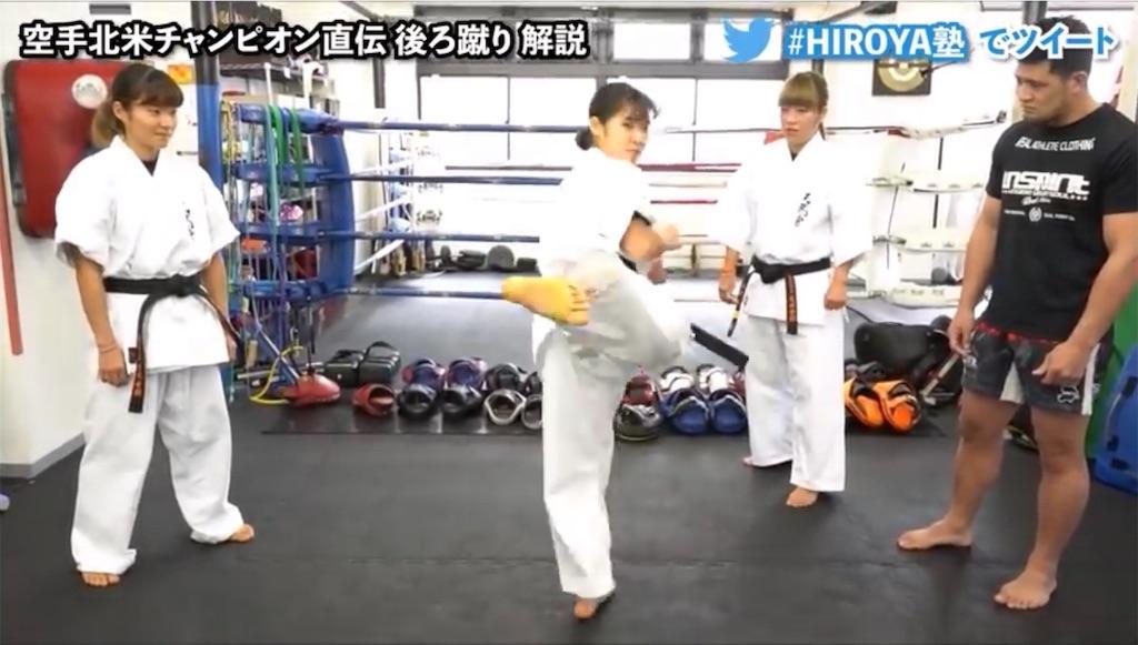 f:id:karate-kids:20200420102620j:image