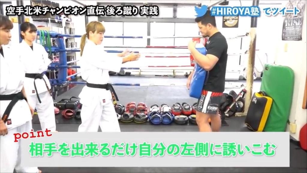 f:id:karate-kids:20200420102631j:image