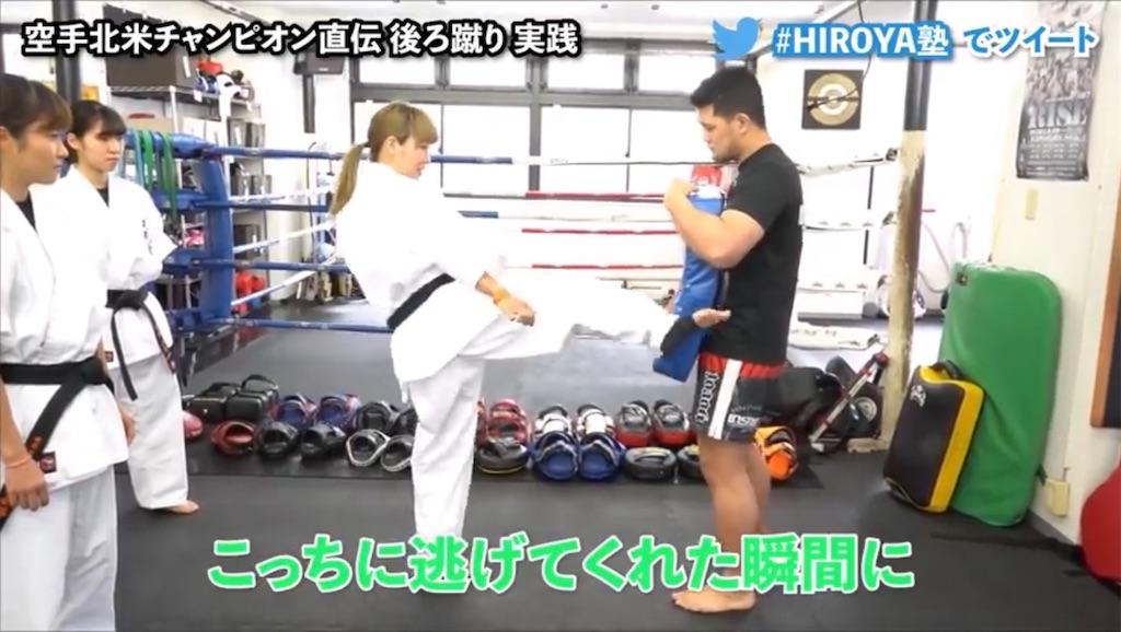 f:id:karate-kids:20200420102645j:image
