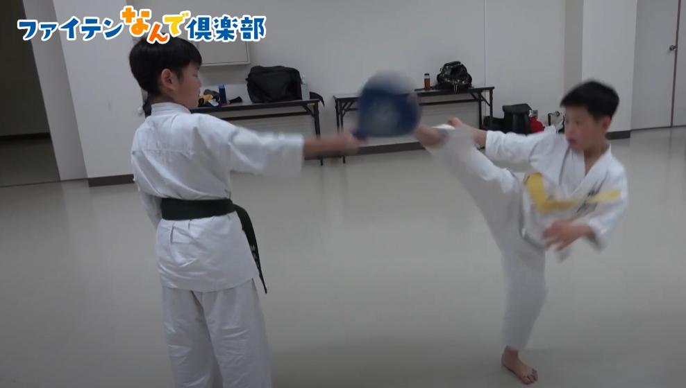 f:id:karate-kids:20200421131302p:plain