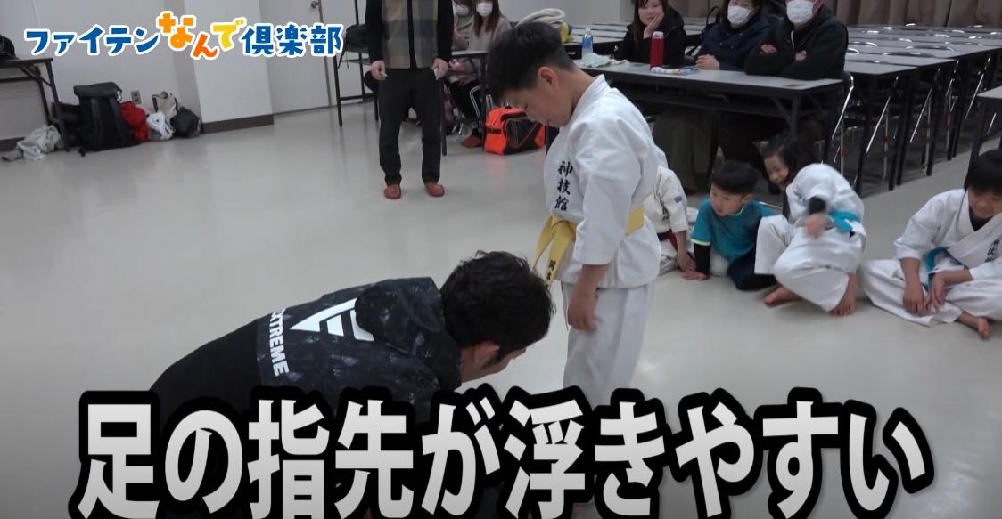f:id:karate-kids:20200421135408p:plain
