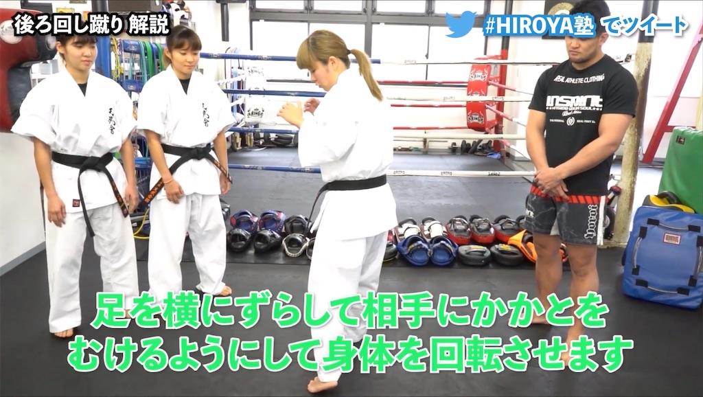 f:id:karate-kids:20200424140010j:image