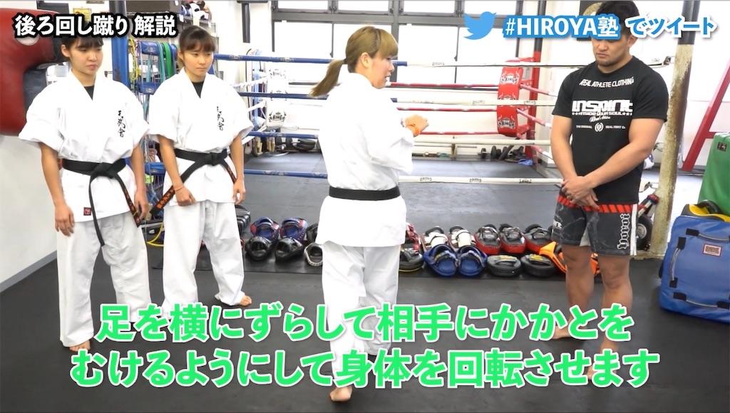 f:id:karate-kids:20200424140017j:image