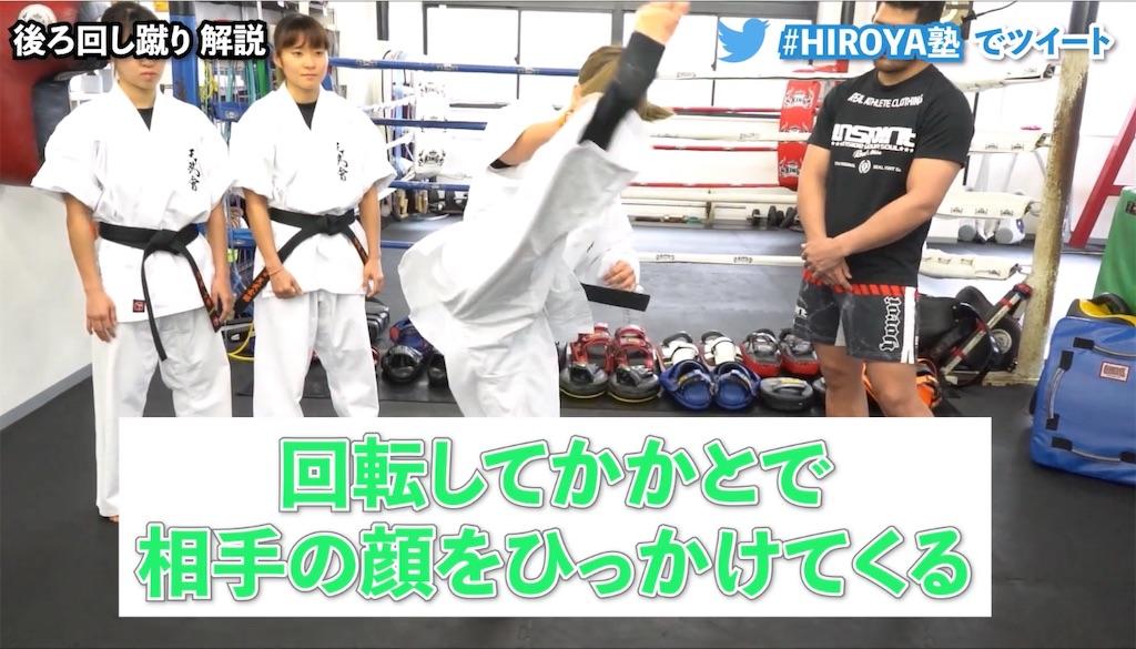 f:id:karate-kids:20200424140021j:image