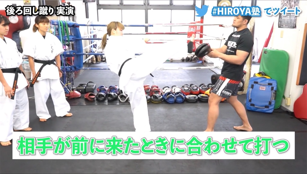 f:id:karate-kids:20200424140024j:image