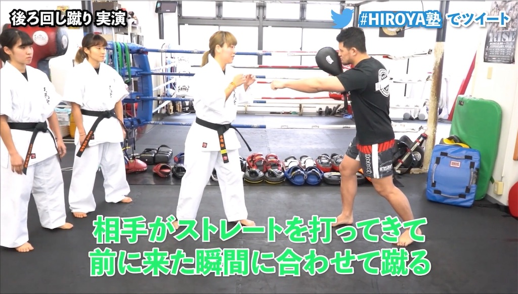 f:id:karate-kids:20200424140043j:image
