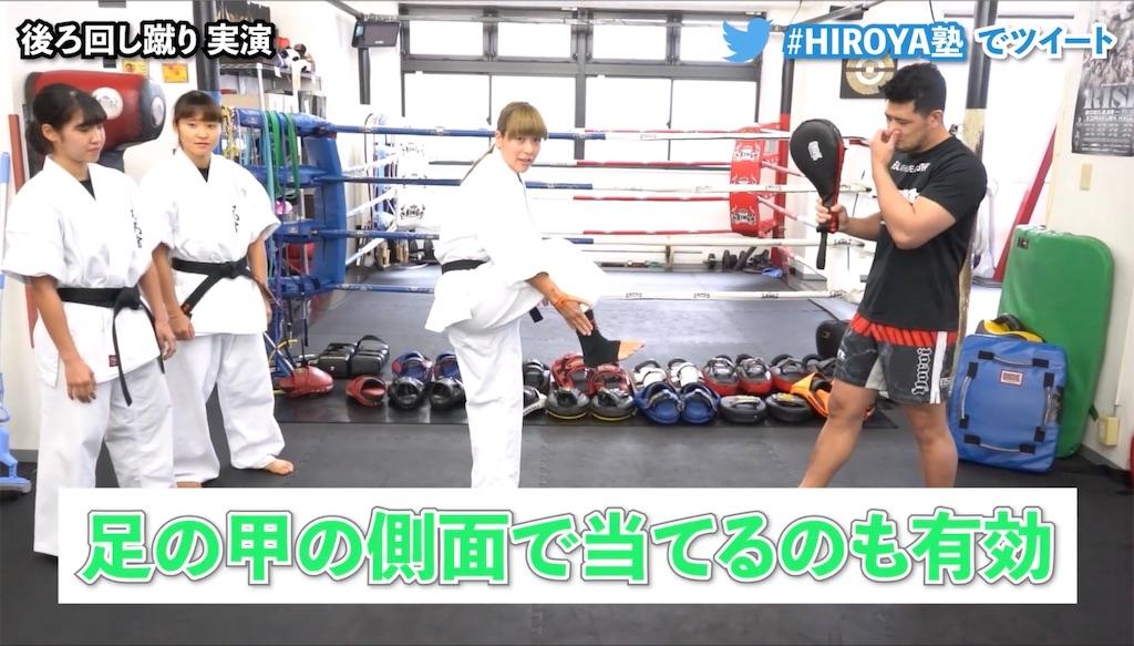 f:id:karate-kids:20200424140046j:image