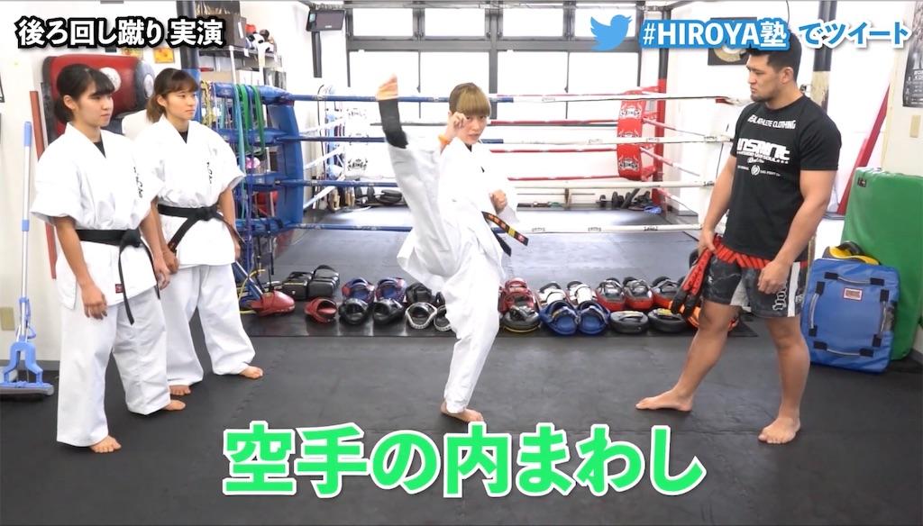 f:id:karate-kids:20200424140049j:image