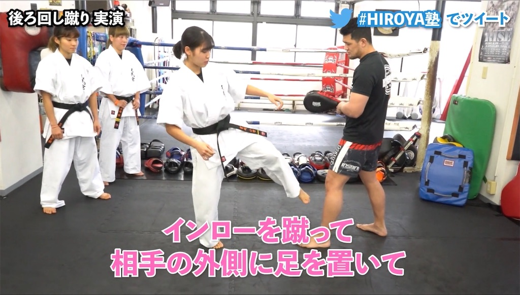 f:id:karate-kids:20200424140052j:image