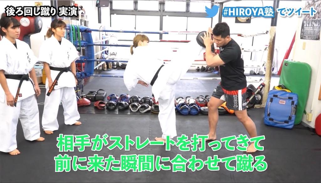 f:id:karate-kids:20200424140056j:image