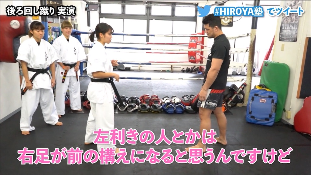f:id:karate-kids:20200424140059j:image