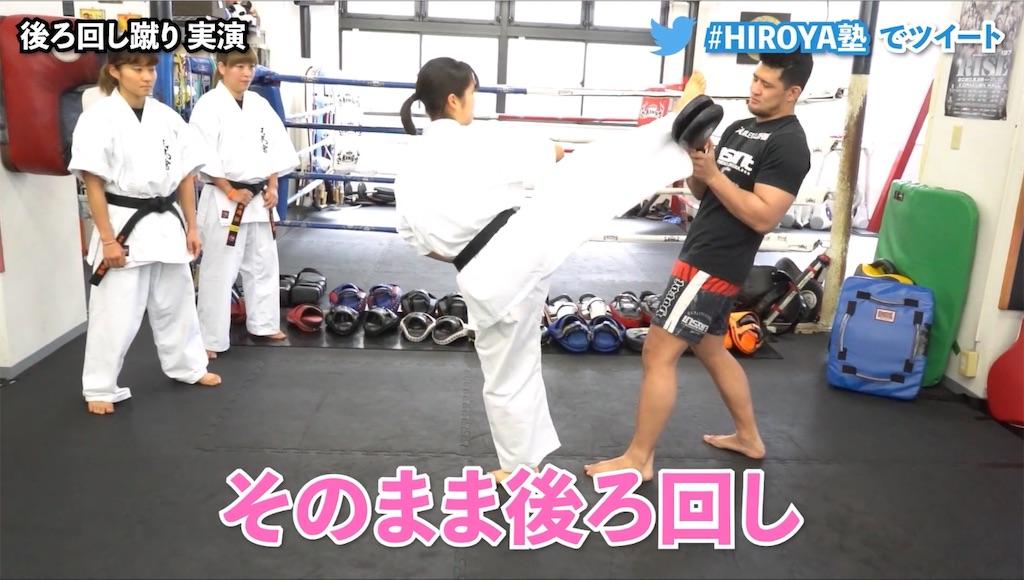 f:id:karate-kids:20200424140118j:image