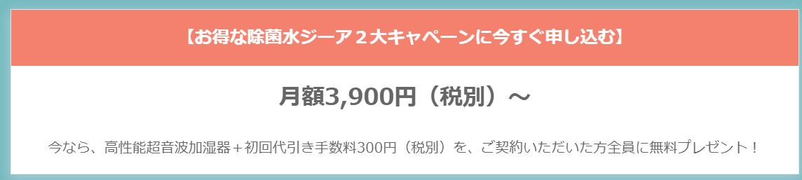 f:id:karate-kids:20200426163259p:plain