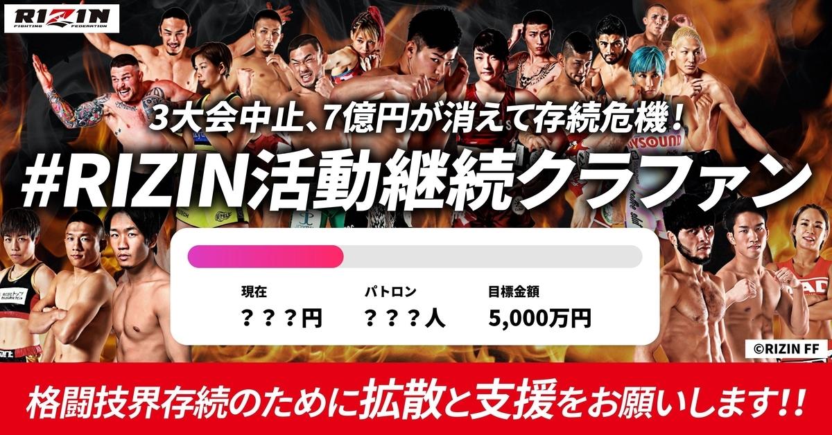 f:id:karate-kids:20200707233530j:plain