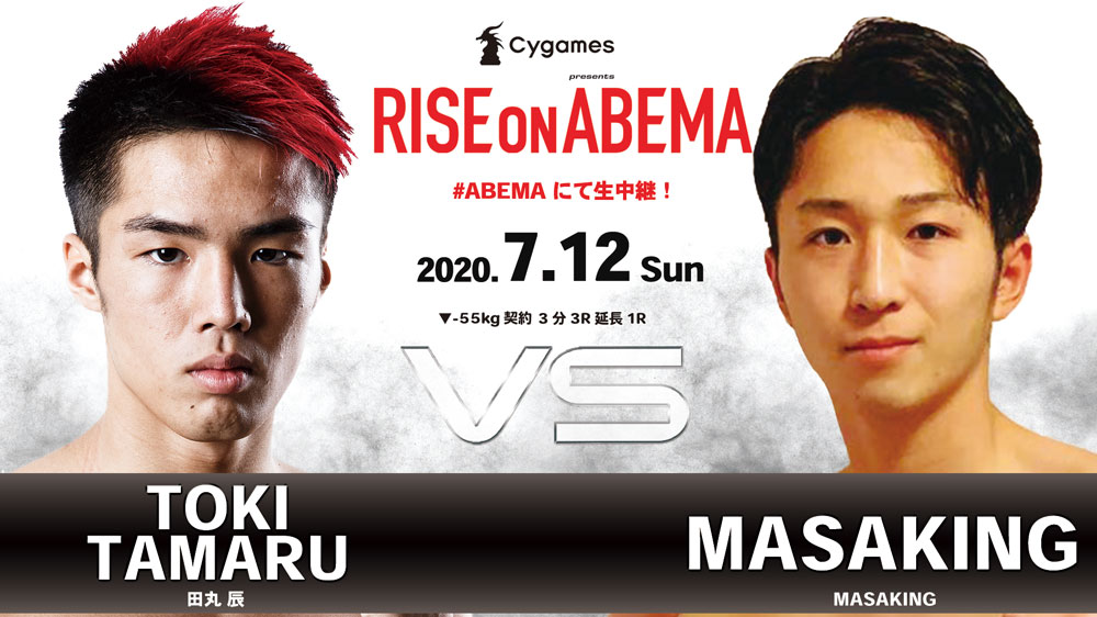 田丸 辰 vs. MASAKING