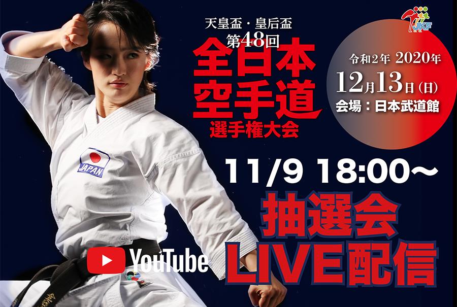 f:id:karate-kids:20201109205306j:plain