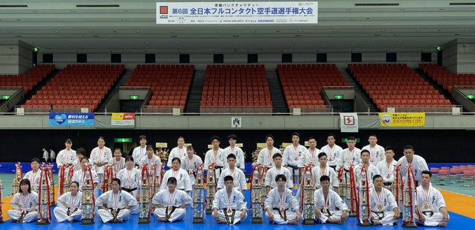 f:id:karate-kids:20210530193427j:plain