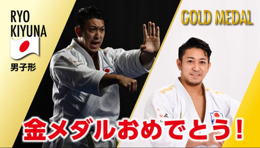 f:id:karate-kids:20210806222437p:plain